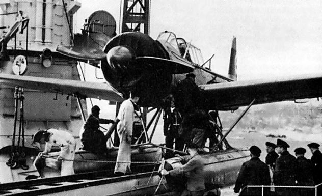 ar-196-catapulte.jpg